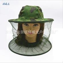 厂家批发迷彩纹帽养蜂纱网套头防蚊帽夏季户外钓鱼帽披肩防晒