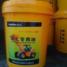容器板F27E723-277