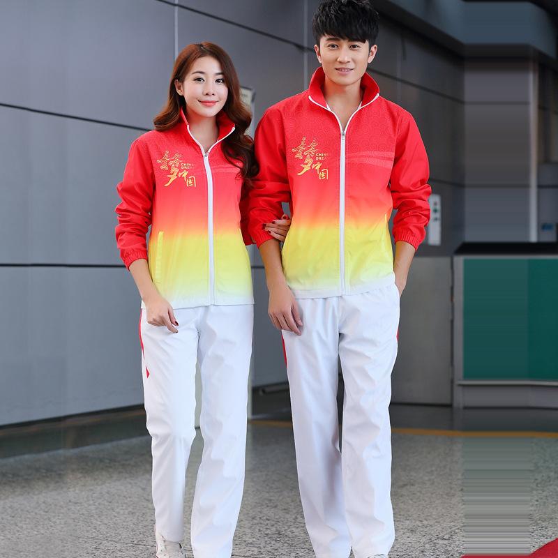 春秋运动套装情侣装龙服男款领奖服长袖比赛女士跑步运动服校服
