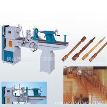 厂家供应鑫裕宏达木工机械MFC1500仿形车床 楼梯扶手车床木工设备