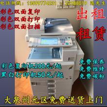 泉州晋江石狮永春德化彩色复印机打印机一体机 租赁 出租维修加粉