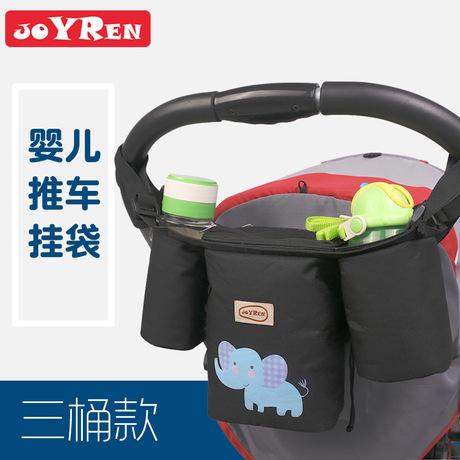 厂家现货手推车挂袋三筒式婴儿推车挂包外出旅行推车必备保温袋
