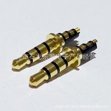 耳机插针 3.5*6.0四极针镀金