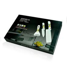 JIMMEAL 韩国陶瓷刀 三件厨具 高端大气刀具 商务礼品盒套装 批发