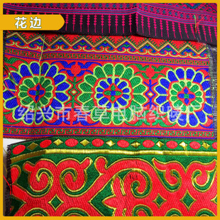10CM ethnic lace custom Laos cloth ethnic lace ethnic color gold and silver brocade polyester fabric