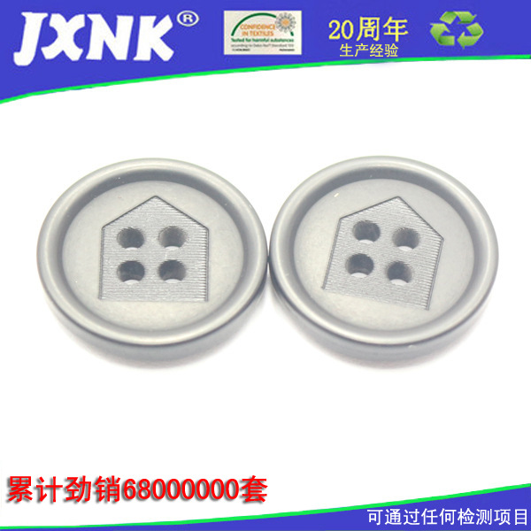The manufacturer supplies high-grade resin four hole button, high-quality plastic button, high-grade durable four eye button, quantity and price