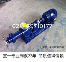 宣一牌I-1B2寸高压浓浆泵 专业高压浓浆泵 优质高压浓浆泵