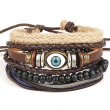 欧美外贸复古眼睛多层可调节皮串珠手镯手工编织男士手链饰品批发