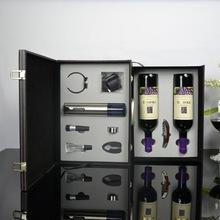 厂家直批 电动开瓶器 双支酒盒套装 礼品盒 促销 质量问题包退换