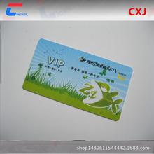 创新佳制作ic卡 MF1射频卡 复旦F08芯片卡 M1印刷卡 感应式IC
