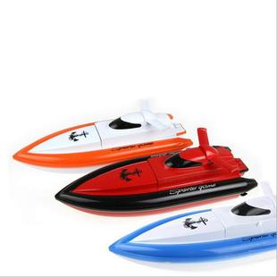 HY800 Children's Toy Remote Control Boat Four-way Flying Fish Sailing High Speed Remote Control Speed Boat HY800 Remote Control Speed Boat