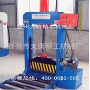 供应辽宁自动切胶机 PVG、PVC 切断机