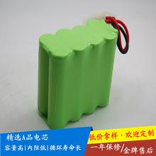 正品9.6V 800mAh镍镉充电电池组5号AA电池恒泰2878�?卮?爻党�
