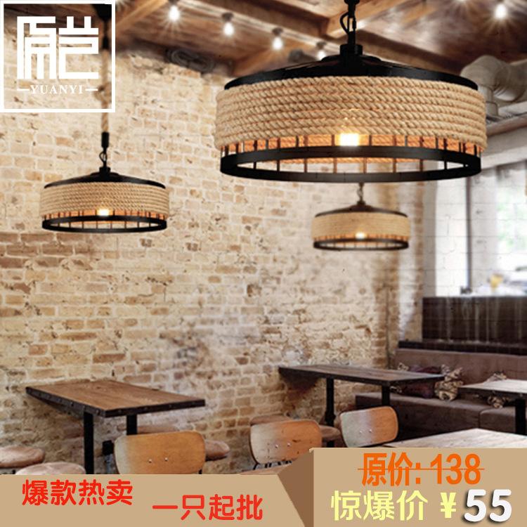 美式乡村工业风麻绳锅盖复古吊灯网咖餐厅服装店吧台个性灯具
