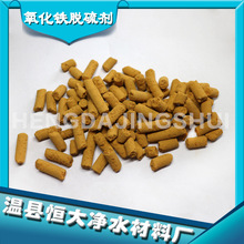 塑料制品84C-8411