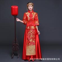 2019新款繡金旗袍時尚大紅七分袖中式秀禾服傳統漢式婚禮紅色禮服