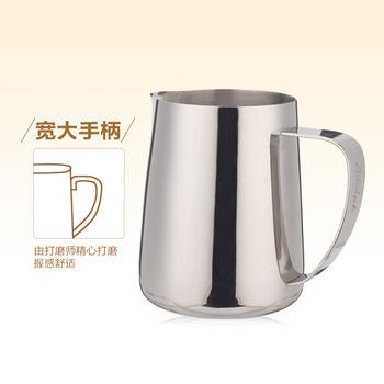 Adolph尖嘴不锈钢拉花杯 咖啡拉花缸 奶泡缸 奶泡器奶泡机 600ML