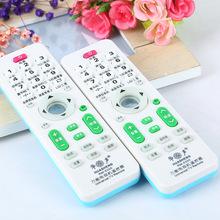 万能电视机遥控器 RM-5320电视机配件 多功能电视万能遥控器批发