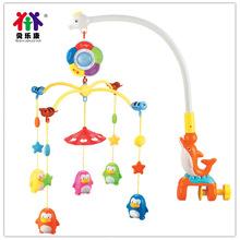 嬰兒搖鈴旋轉床鈴電動床頭掛件新生兒玩具寶寶0-1歲轉轉樂多功能