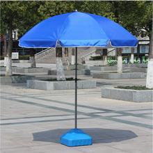 户外遮阳伞 广告太阳伞沙滩雨具摆摊庭院 印刷广告雨伞可加工定制