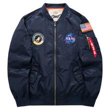 男裝休閑立領夾克外套空軍一號MA01美式飛行員男春秋加肥大碼潮服