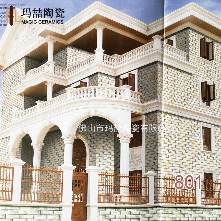 佛山新款瓷砖 5D高清喷墨外墙砖 七彩玉石瓷砖 100*300外墙砖
