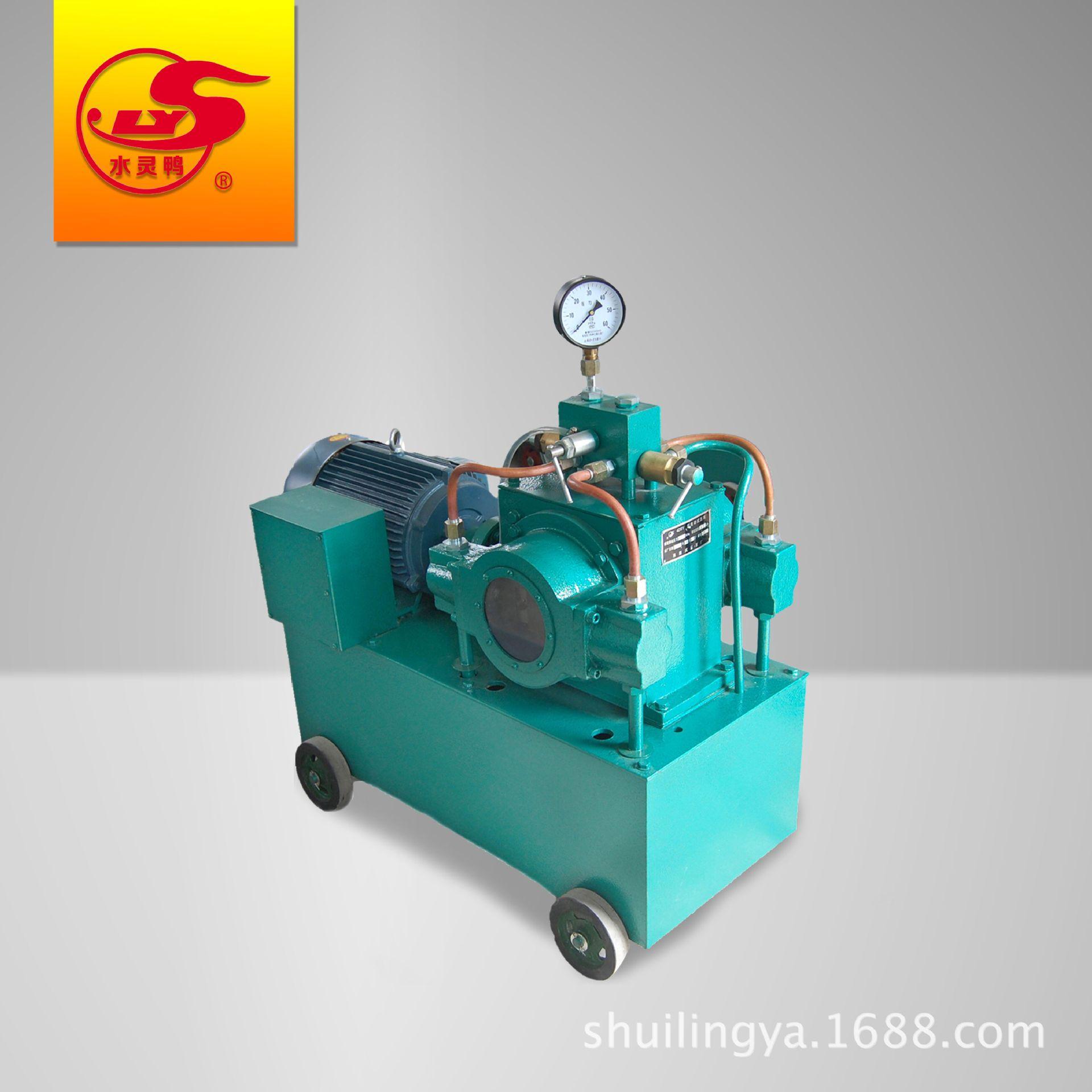 廠家直銷大流量電動試壓泵4DSY(6.3MPA-160MPA)