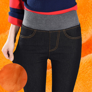 Autumn and winter new style 2021 thick gold velvet jeans women's elastic high-waisted trousers feet pants women