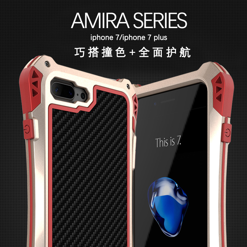 R-Just Amira Heavy Duty Dirtproof Shockproof Rainproof Aluminum Metal Bumper Carbon Fiber Back Cover Case for Apple iPhone 7
