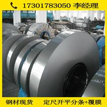 供應消除應力退火型  無取向電工鋼 B50AR350 硅鋼