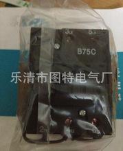 供应上海人民CJX8切换电容器接触器B63C 110V 220V 380V银点