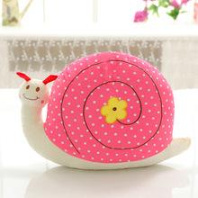 可爱蜗牛公仔创意毛绒玩具 卡通抱枕布娃娃靠垫 送女友生日礼物
