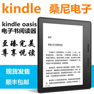 Stock kindle Oasis Amazon 8-generation e-book reader distinguished version of KO ink screen electric paper book