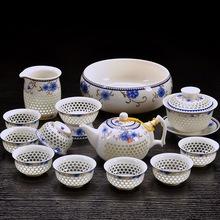 镂空透明功夫茶杯 家庭实用性礼品 茶具套装批发正品景德镇陶瓷