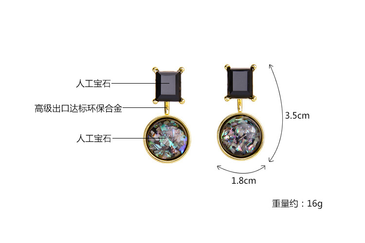 Occident alloy Drill set Earrings   NHQD0025