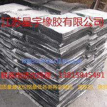 冶金设备E88D-88415