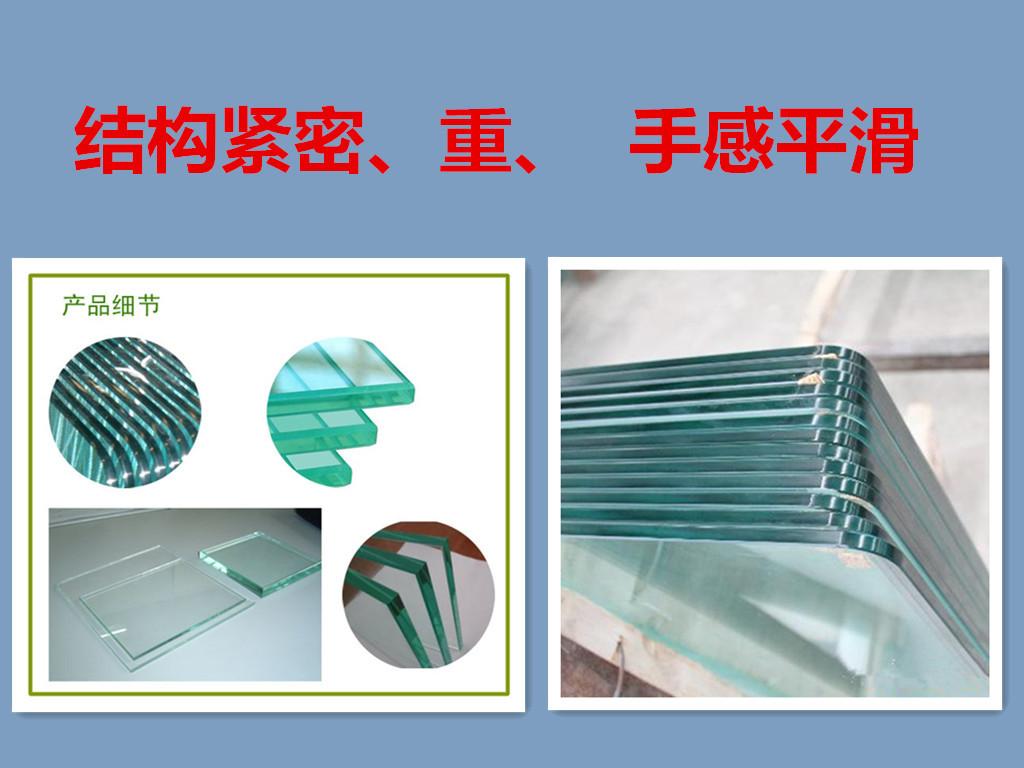 钢化玻璃_加工