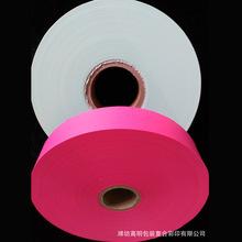 彩色拷贝纸 厂家直销定制多色拷贝纸复合 工艺染色纸铜版纸印刷纸