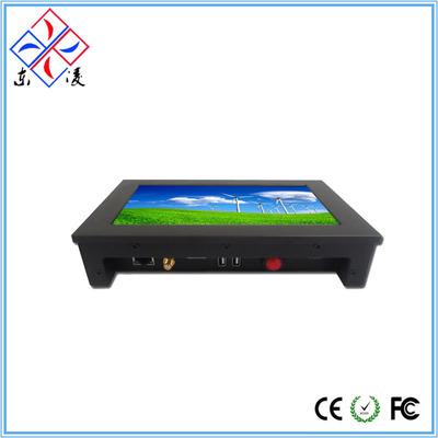 7寸嵌入式/平放式安卓工业平板电脑 支持HDMI输出