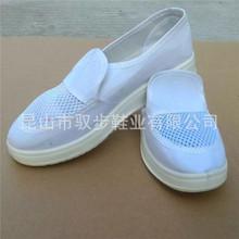 电子厂工作鞋 PU软底白帆布巾网眼鞋 透气网面鞋 防静电鞋厂家