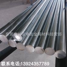 现货批发SUS420J1不锈研磨棒 SUS420不锈钢棒 SUS420圆棒