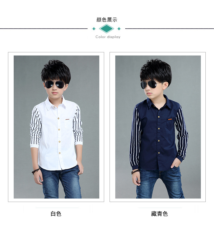 baby boys outwear blouse kids long sleeve shirt spring clothing 5 male child shirt 8 7 long-sleeve shirt 10 12 spring clothes 15