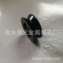 厂家定制黑色V型铸铁数控安全推拉门专用轨道滑轮 槽轮 轨道轮