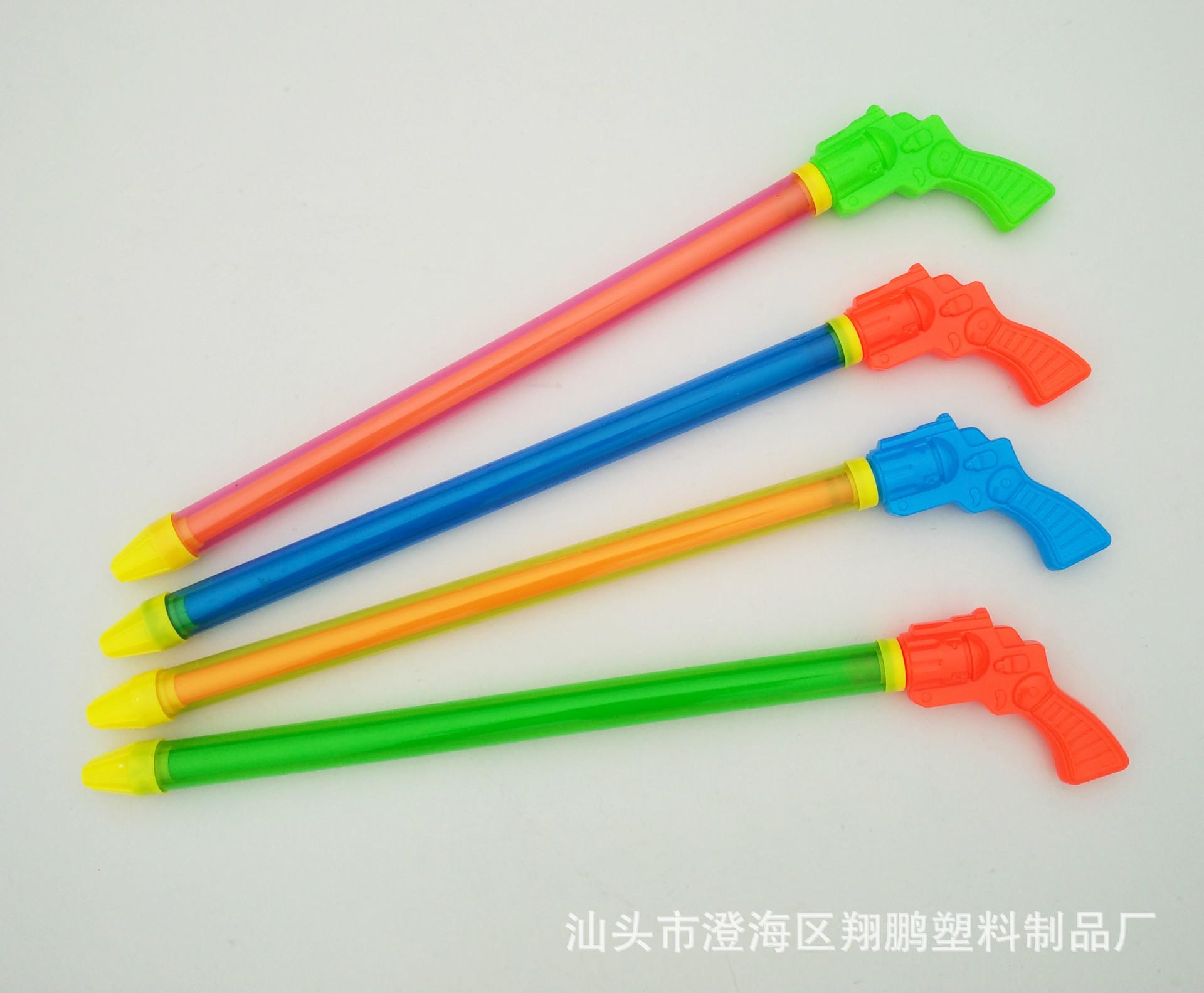 【乐美玩具】沙滩52CM长气压小左轮枪把水炮 儿童夏日戏水玩具