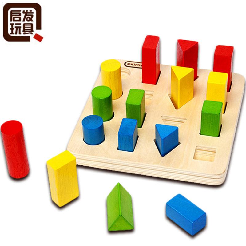 儿童脑力开发积木益智宝宝早教玩具木制立体拼图四色几何立体教具