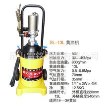 台湾索良SL-13L气动黄油机泵 气动黄油加注机 气动润滑油泵