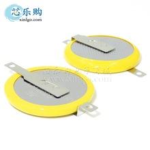 CR2025 3V 负折正直 带孔焊片 带脚 带焊脚电池 纽扣电池 锂电池