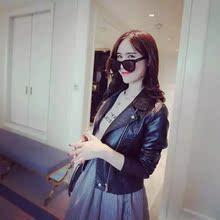 Áo khoác nữ thời trang, phong cách Hàn Quốc, kiểu dáng trẻ trung