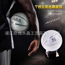 创意篮球生日礼物送男友男生女朋友同学老公实用新奇七夕DIY定制