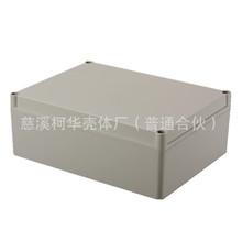 327*245*120塑料外壳 电源壳体 仪表接线盒 塑料分线盒